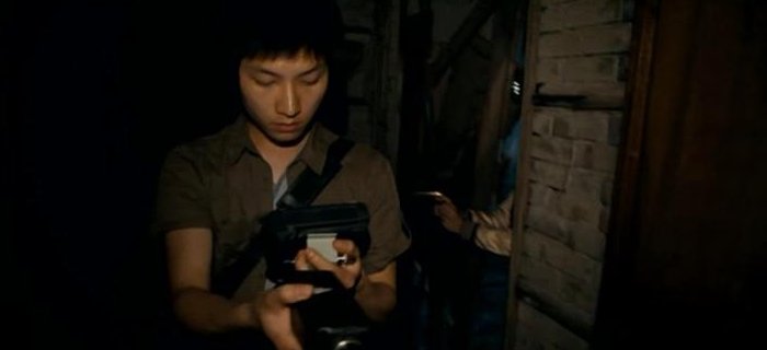 The Haunted House Project (2010) (1)