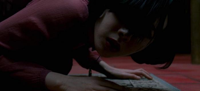 Medo (2003) (2)