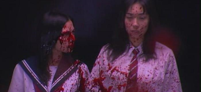 Noriko (2005) (1)