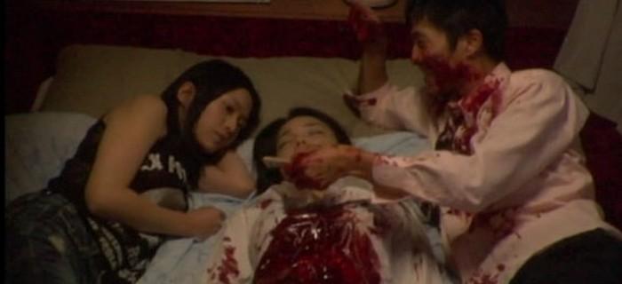 Noriko (2005) (2)