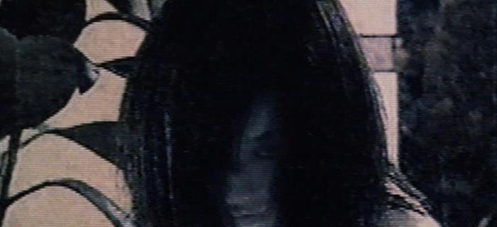 Ringu 2 (1999) (2)