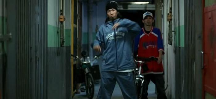 Visões 2 (2005) (3)