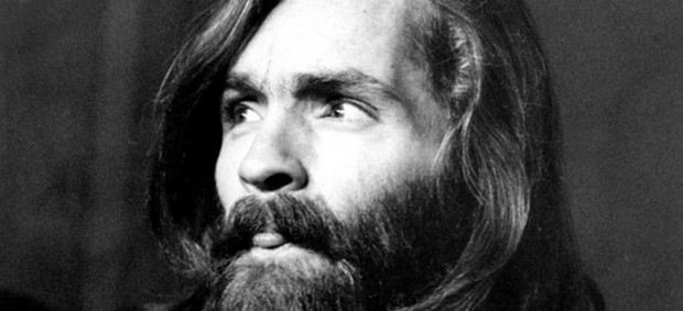 charles manson psychological profile Charles manson's psychological records will be reviewed charles manson parole strong opposed by prosecutors charles manson has not been model prisoner.