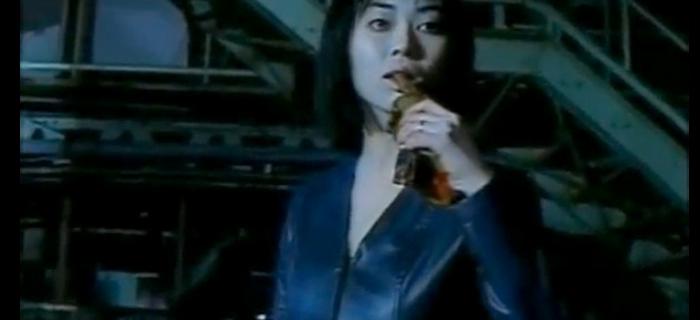 Junk (2000) (1)