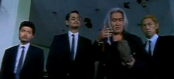 Junk (2000) (2)