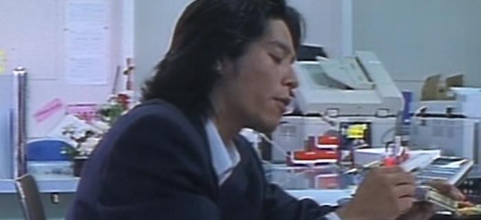 Junk (2000) (8)