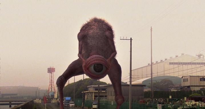 O Gigante do Japão (2007)