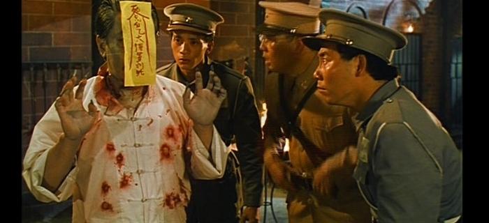 Mr Vampire (1985) (3)