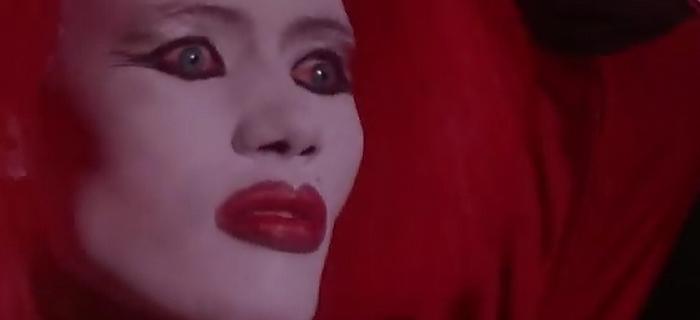 Vamp (1986) (2)