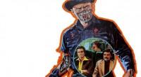 Adaptação do filme de 1973 é ambientada em parque temático no qual robôs começam a matar os frequentadores.