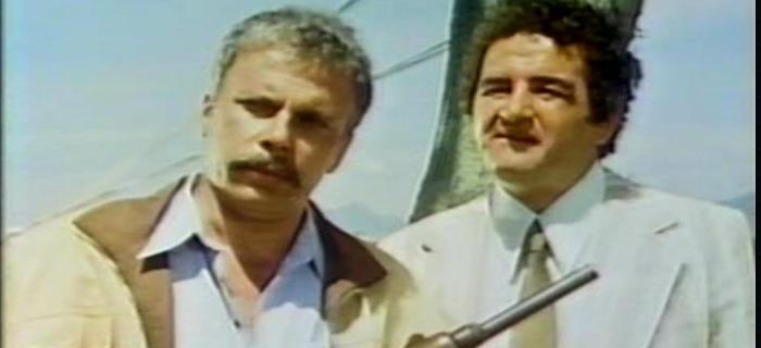 O Torturador (1981) (2)