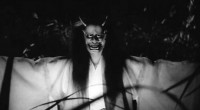Onibaba completa 50 anos do seu lançamento. Uma ótima oportunidade para rever e conhecer este pequeno clássico do cinema de terror japonês.