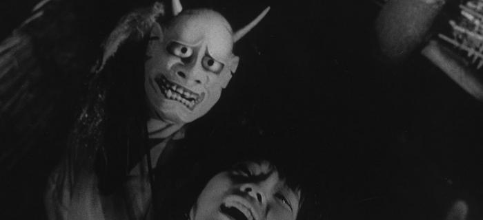 Onibaba (1964) (3)