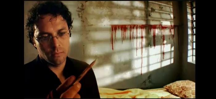 Porto dos Mortos (2010) (6)