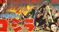 Produtora da franquia japonesa anunciou a primeira produção local relacionada ao monstro em 12 anos