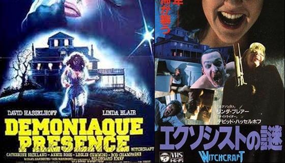 Bruxa - Encontros Diabólicos (1988) (12)