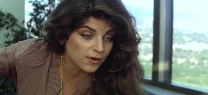 Visão Fatal (1984) (4)