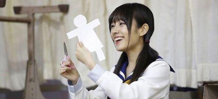 Longa tem direção de Masafumi Yamada
