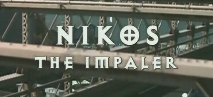 Nikos the impaler (2003) (2)