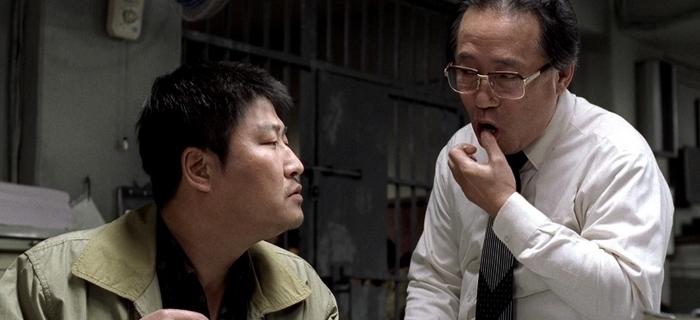 Memórias de um Assassino (2003) (3)