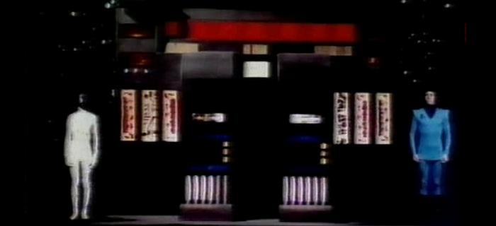 Batalha no Espaço Estelar (1977) (1)