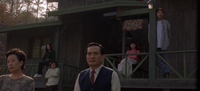 Tudo em Família (1998)