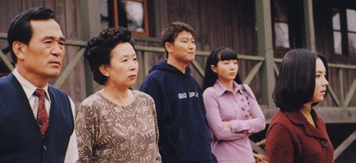 Tudo em Família (1998) (3)