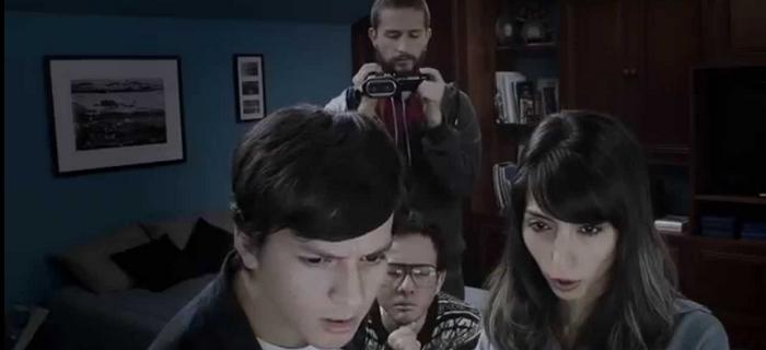 La Entidad (2015) (2)