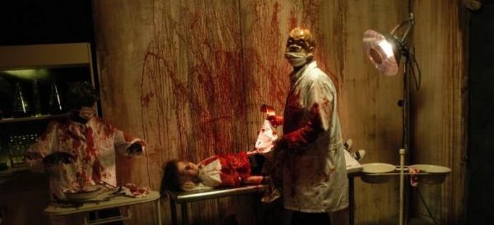 Trem Fantasma (2006) (6)