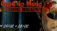 Atração no Shopping D, em São Paulo, terá programação especial de 25 a 28 de fevereiro