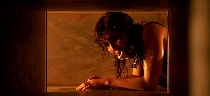 Rupture: Superando o Medo (2016)