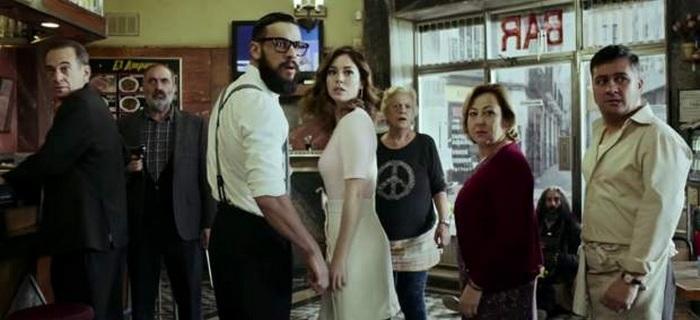 O Bar (2017)