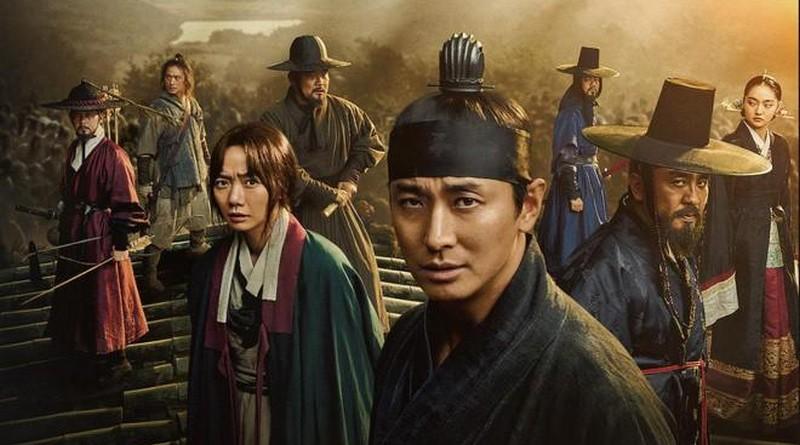 Kingdom - 2ª temporada (2020)